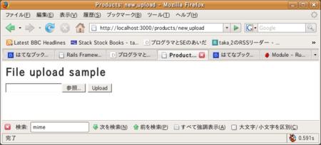 f:id:taka_2:20080725120007p:image