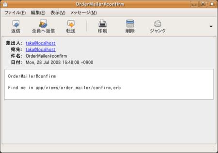 f:id:taka_2:20080728164932p:image