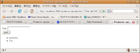 f:id:taka_2:20080729103803p:image