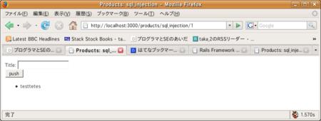 f:id:taka_2:20080729103804p:image