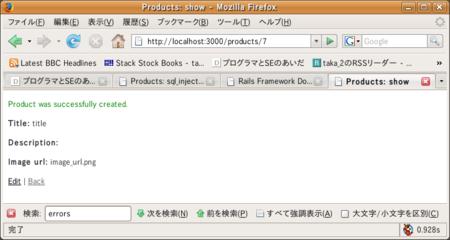 f:id:taka_2:20080729113033p:image