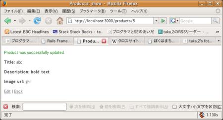 f:id:taka_2:20080729115443p:image