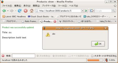 f:id:taka_2:20080729115444p:image