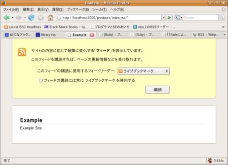 f:id:taka_2:20080730101106p:image