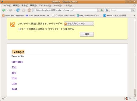 f:id:taka_2:20080730102341p:image