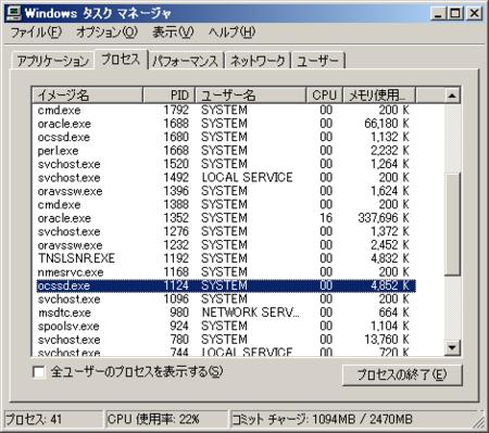 f:id:taka_2:20081019163137p:image
