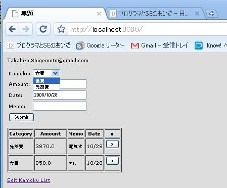 f:id:taka_2:20081028213619j:image