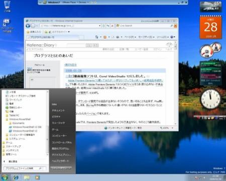 f:id:taka_2:20090129000007j:image