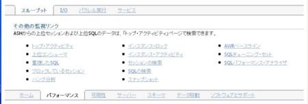 f:id:taka_2:20091005230726j:image