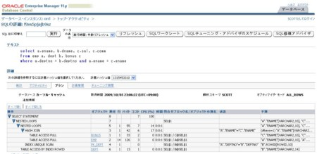 f:id:taka_2:20091005230729j:image