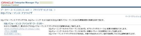 f:id:taka_2:20091006224824j:image