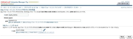 f:id:taka_2:20091006224826j:image