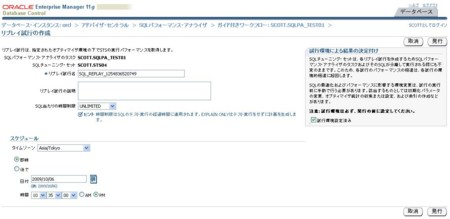 f:id:taka_2:20091006224828j:image
