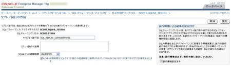 f:id:taka_2:20091006224830j:image