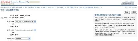 f:id:taka_2:20091006224832j:image