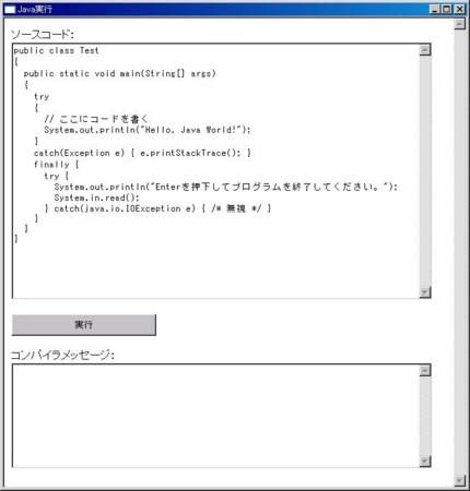 f:id:taka_2:20091013155740j:image