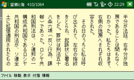 f:id:taka_2:20091026224208j:image