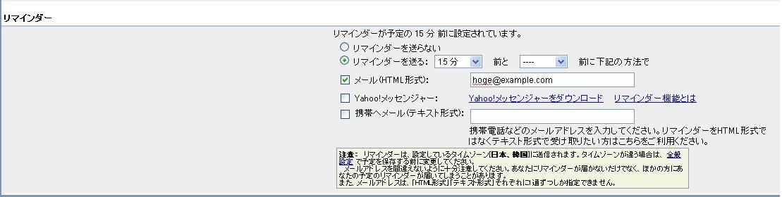 f:id:taka_2:20100323224634j:image