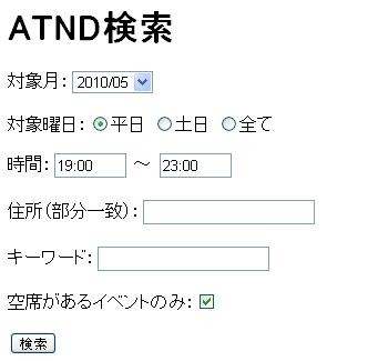 f:id:taka_2:20100524231148j:image