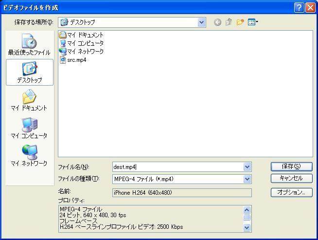 f:id:taka_2:20100614222321j:image
