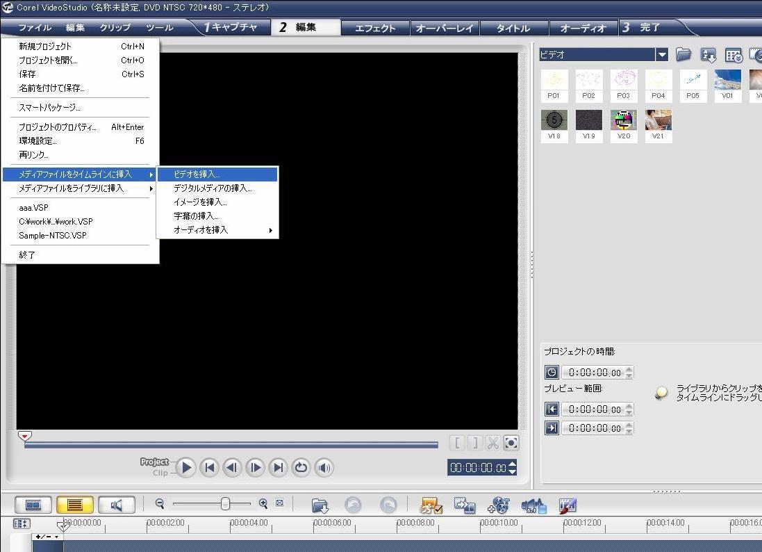f:id:taka_2:20100614222322j:image