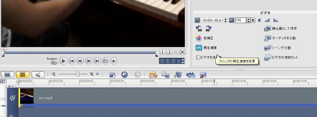 f:id:taka_2:20100614222324j:image