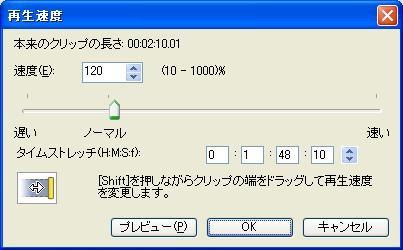 f:id:taka_2:20100614222325j:image