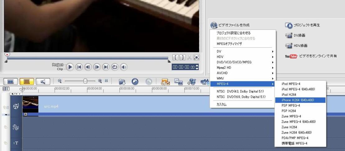 f:id:taka_2:20100614222326j:image