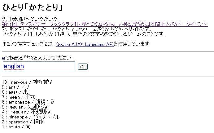 f:id:taka_2:20100910234648j:image