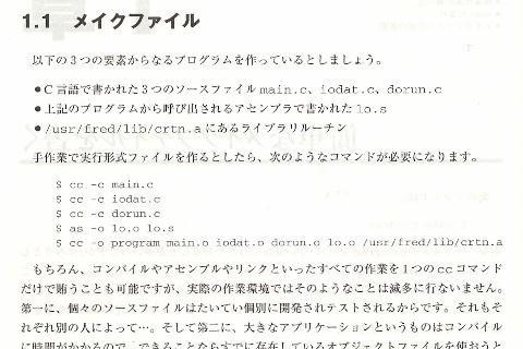 f:id:taka_2:20101005234701j:image