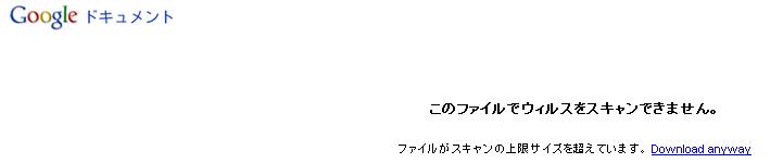 f:id:taka_2:20101012003652p:image