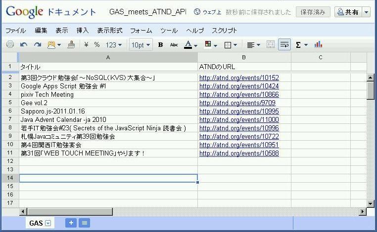 f:id:taka_2:20101215140119j:image:w400