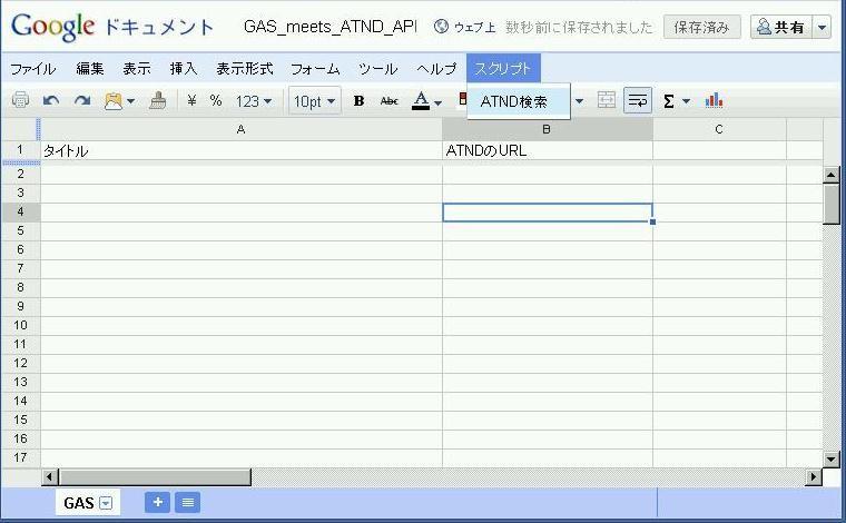 f:id:taka_2:20101215140120j:image:w400