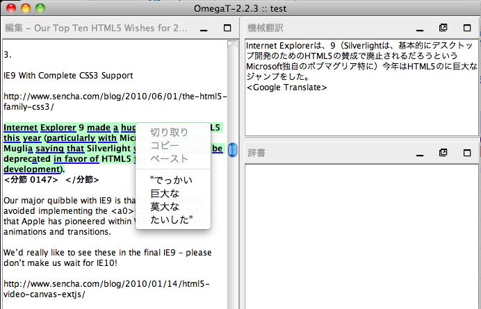 f:id:taka_2:20110102052540p:image:w480