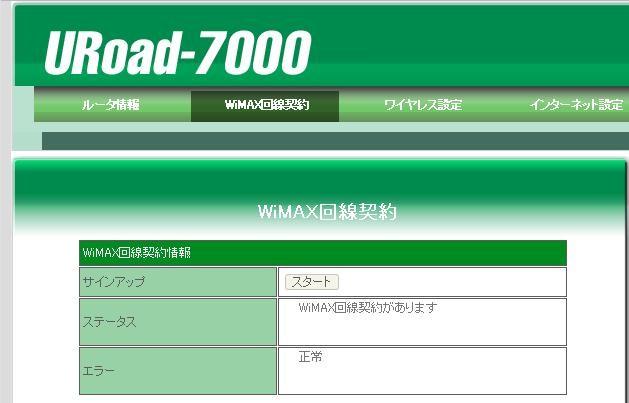 f:id:taka_2:20110109214544j:image:w480
