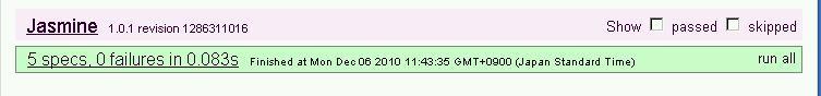 f:id:taka_2:20110111215550j:image:w480