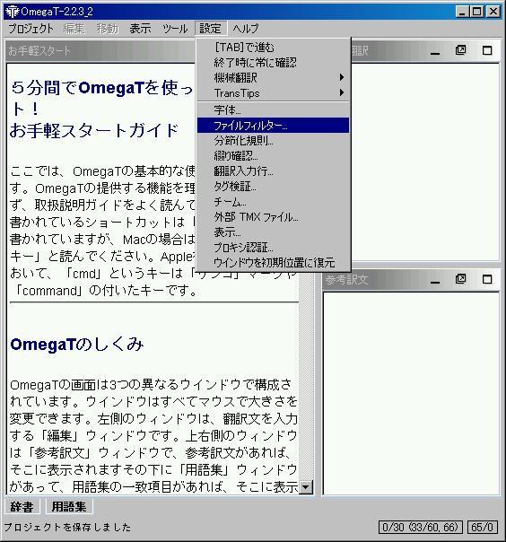 f:id:taka_2:20110208224848j:image
