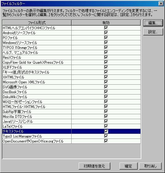 f:id:taka_2:20110208224849j:image
