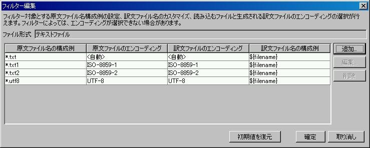 f:id:taka_2:20110208224850j:image