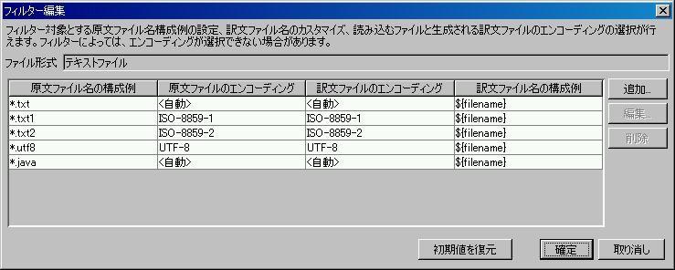 f:id:taka_2:20110208224852j:image