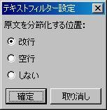 f:id:taka_2:20110208224854j:image