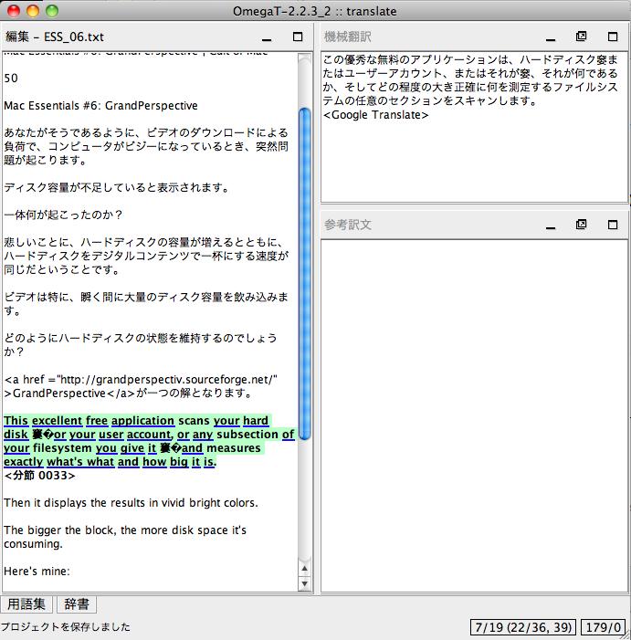 f:id:taka_2:20110226232238p:image:w480