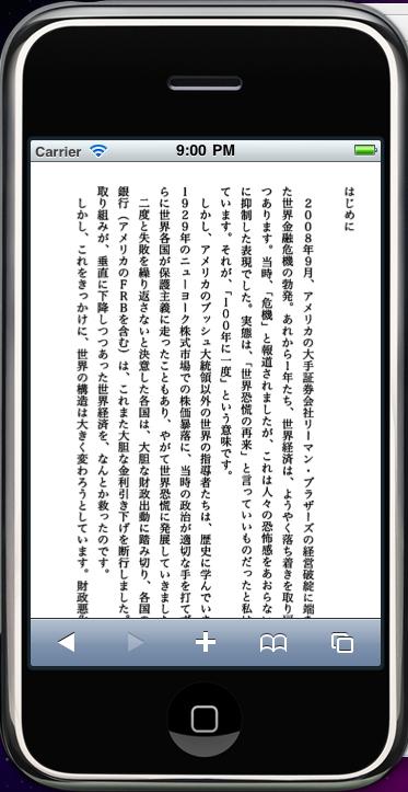f:id:taka_2:20110303210943p:image