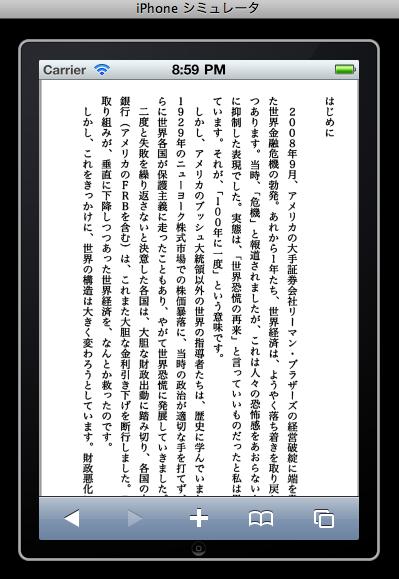 f:id:taka_2:20110303210947p:image