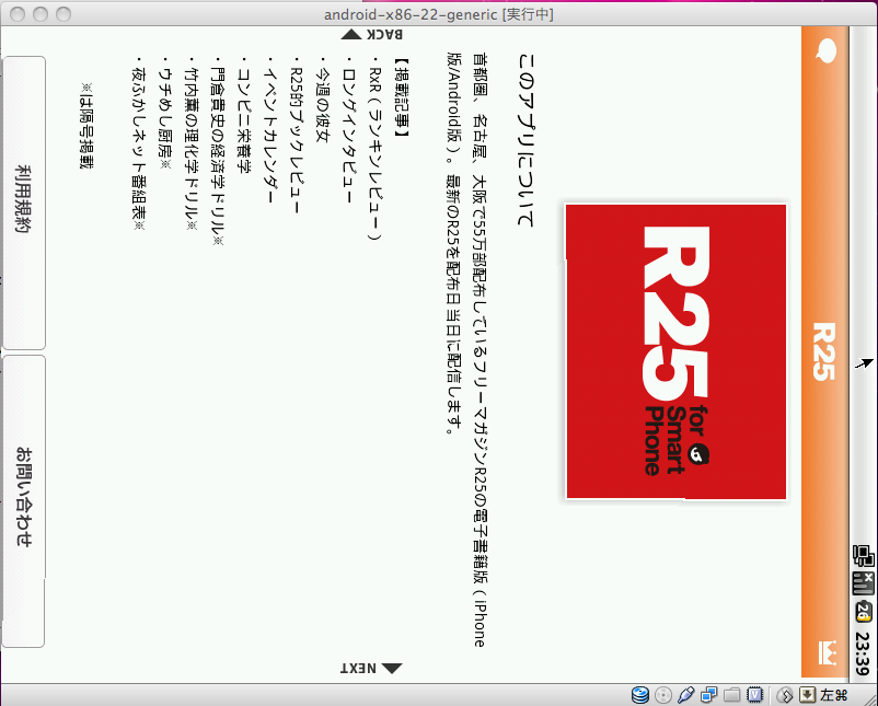 f:id:taka_2:20110428234611p:image:w480