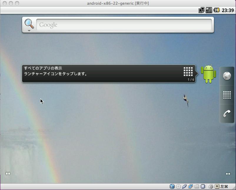 f:id:taka_2:20110428234612p:image:w480