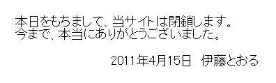 f:id:taka_2:20110428235344j:image