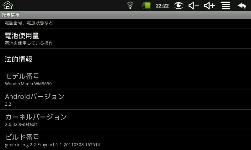 f:id:taka_2:20110515222604j:image:w480