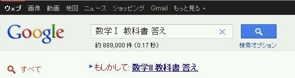 f:id:taka_2:20110707005135j:image:w480