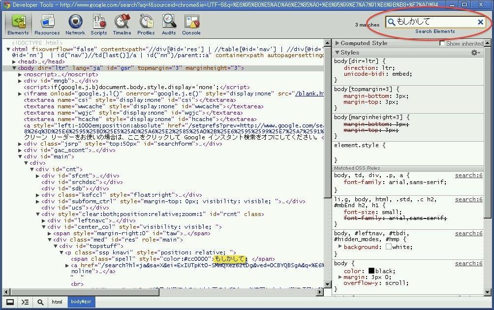f:id:taka_2:20110707005137j:image:w480